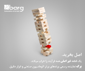 barg-banner-2